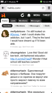 Nokia N9 Browser - Halho4 Twitter Webapp