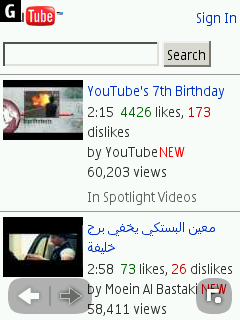 Youtube - Nokia S40 Browser