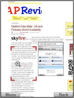 Skyfire - Focus rectangle