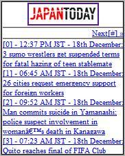 JapanToday homepage
