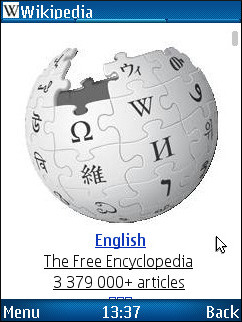 UC 7.2 Wikipedia Adaptive Mode