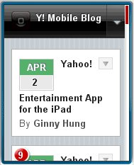 Yahoo  Mobile Blog