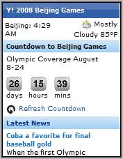 Y! Olympics