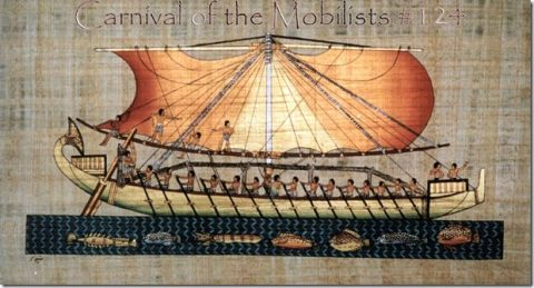 Egyptian Carnival Boat