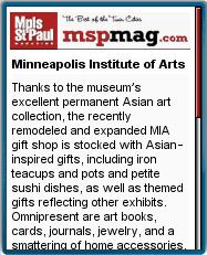 Mpls St. Paul Magazine Mobile