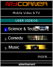 MyCorner Home Page