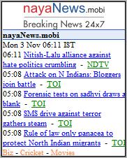 nayaNews Homepage