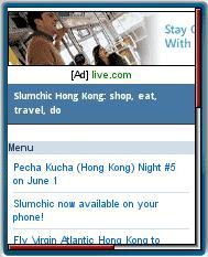 SlumChic Hong Kong Mobile