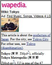 Wapedia Tokyo article - page 1