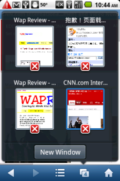 UC browser 75 Android - Window Menu