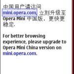 MiniChina2