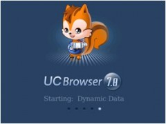 UC Browser for BlackBerry - Slash Screen