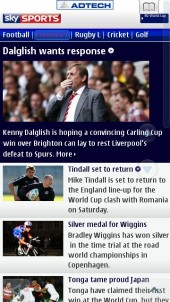 UC Browser Symbian - Sky Sports