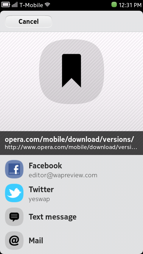 Nokia N9 Browser - Share page page dialog