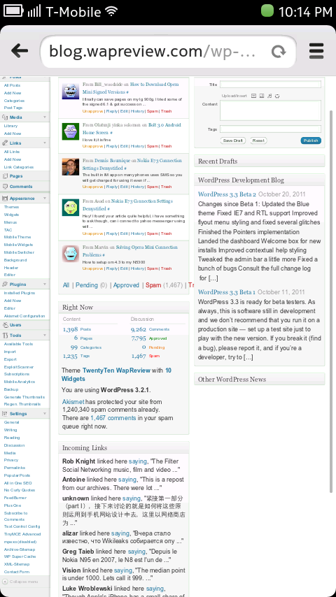 Nokia N9 Browser - WordPress DashBoard