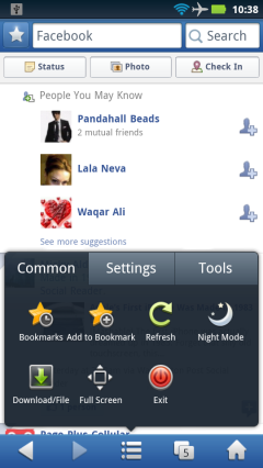 UC Browser 8.0.4 Menu