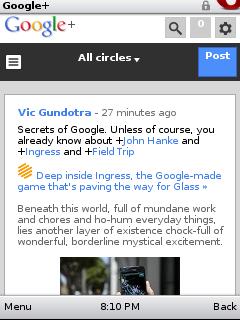 Opera Mini 4.5 Google+