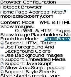 BlackBerry Emulation Mode