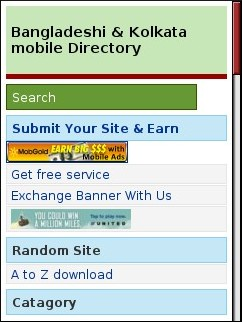 Bangladeshi Kolkata Mobile Directory