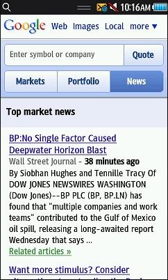 Google Finance News Tab