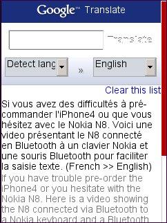 Google  Translate Mobile
