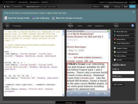 Mobify.me - Design Screen