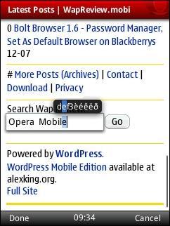 OPera Mobile 10 In-line Edit T9 Mode