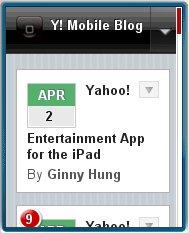 Yahoo  Mobile Blog