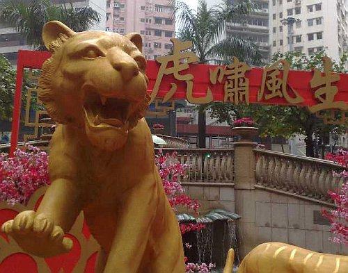The Year of the Tiger - Hong Kong