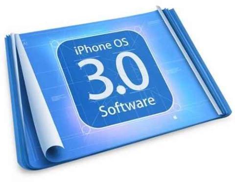 iPhone OS 3.0 Logo