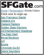 SF Gate Customization Screen