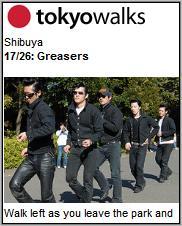 Tokyowalks - mobile walking guides