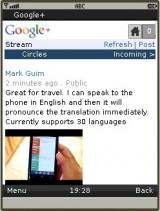 UC Browser 8.0 Java - Google Plus