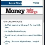 CNNMoney's Fortune Section