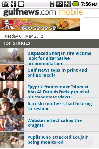 Gulfnews